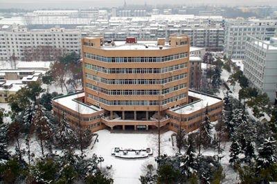 武汉科技大学自考生如何办理考研手续?