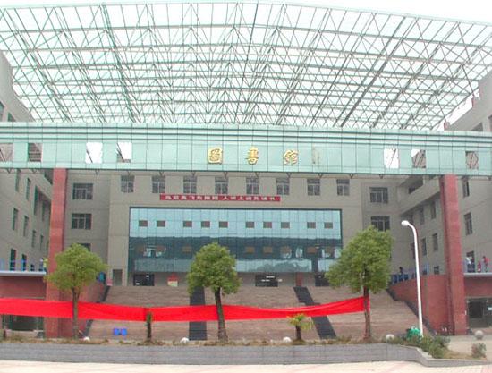 武汉工程大学2015年中青年学术骨干培训班顺利结业